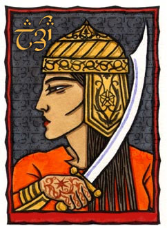 Haradan war goddess