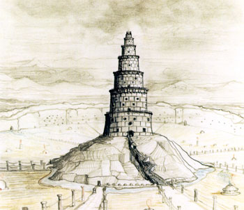 Orthanc, by J.R.R. Tolkien