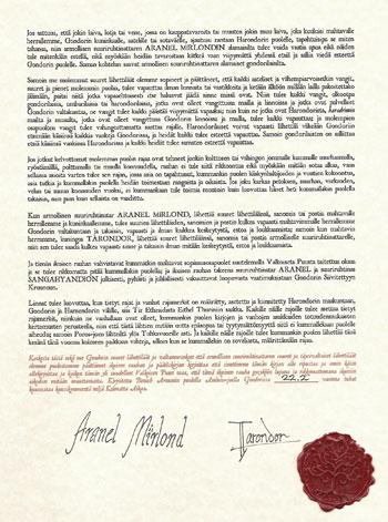 Benish Armonin rauhankirja, 2. sivu